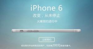 iphone-6-china-ad-2