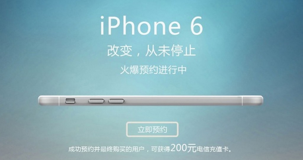 iPhone 6 and iPhone 6 Plus Available in China on October 17